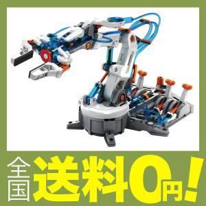 エレキット 水圧式ロボットアーム MR-9105の関連商品9