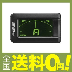 【商品コード:12009056994】小型で使いやすい液晶式クリップオンチューナー 重量:28g