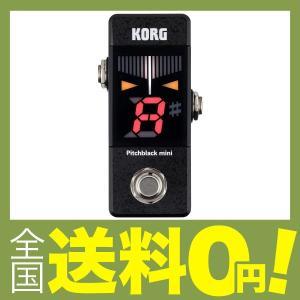 【商品コード:12009057005】ボードに簡単に組み込めるミニ・サイズ 音に一切影響を与えないト...