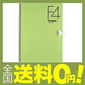 コクヨ スケッチブック F4 タテ スパイラルとじ 20枚 ...