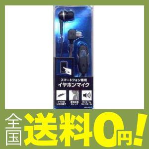ラスタバナナ スマートフォン用 イヤホンマイ...の関連商品10