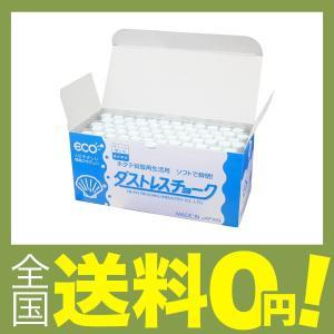 日本理化学 ダストレスチョーク DCC-72-...の関連商品1