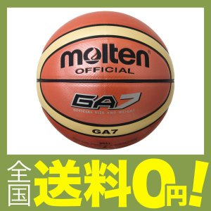 molten(モルテン) バスケットボール G...の関連商品5