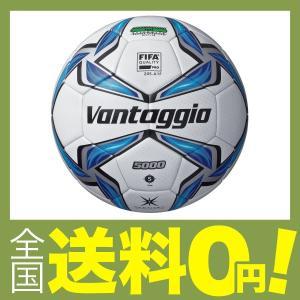 molten(モルテン) サッカーボール ヴァ...の関連商品5