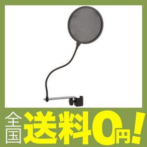 【商品コード:12009184123】PO-6 ポップフィルター 定価3675円(税込み)