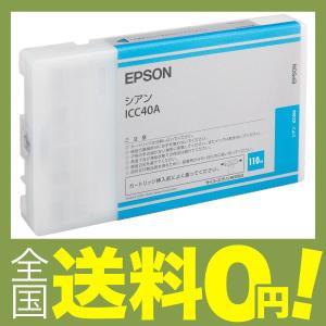 EPSON 純正インクカートリッジ  シアン 110ml ICC40A