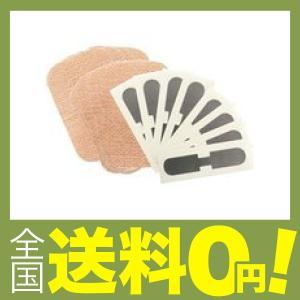 巻き爪リフトシール 1ヶ月ケア 8回分 / 8-4134-01|shimoyana