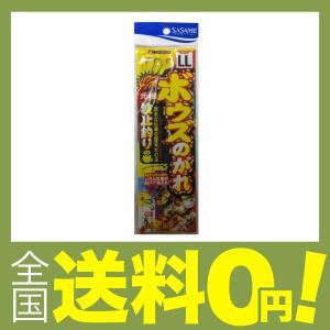 【商品コード:12009435834】ボウズのがれ X-001 鈎:チンタメバル(黒)、ケン付丸セイ...