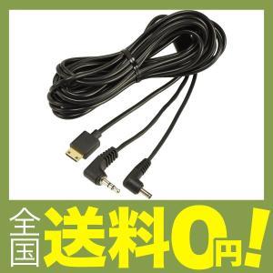 コムテック 通信ケーブル ZR-12 ド...