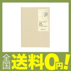 【商品コード:12009502853】【サイズ】高さ12.4×幅8.9×厚さ0.4cm 【レイアウト...