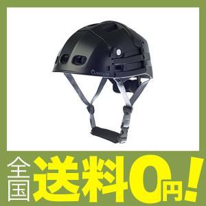 【商品コード:12009527932】自転車用折り畳みヘルメット 本体素材 : ABS(アウターシェ...