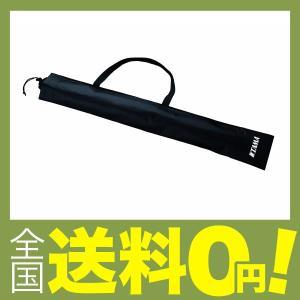 【商品コード:12009654677】マイクスタンド1本を持ち運ぶのに便利なナイロン製バッグ TAM...