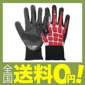 【商品コード:12009678424】原産国:中国 色:ブラック/レッド、サイズ:L 全長(cm):...