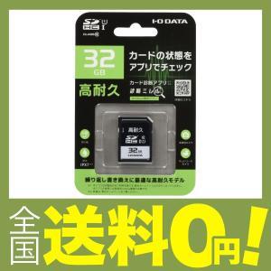 【商品コード:12009817683】UHS-I UHS スピードクラス1 対応の高耐久SDカード(...