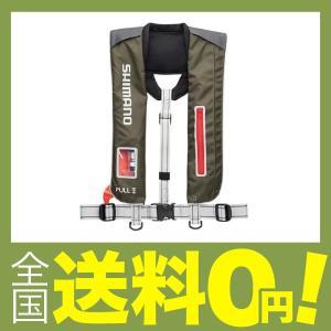 シマノ(SHIMANO) ライフジャケット サスペンダー 自動膨張 VF-051K 釣り 救命胴衣 カーキチャコール (国土交通省認