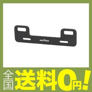 【商品コード:12010519349】本体サイズ :(H)57mm × (W)200mm × (D)...
