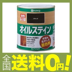 【商品コード:12010520715】製造国:日本 木目をいかした、鮮やかな着色仕上げ。着色力と耐久...
