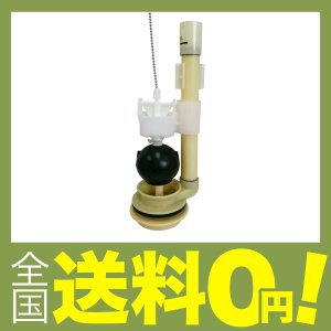 LIXIL(リクシル)INAX 大小切替フロート弁 TF-2820C|shimoyana