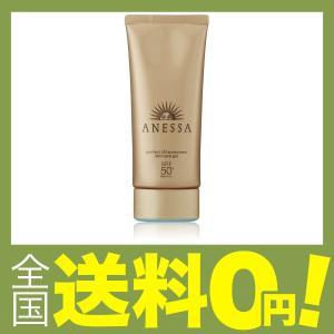 【商品コード:12010717634】SPF50+/PA++++ 香り:さわやかなシトラスソープの香...