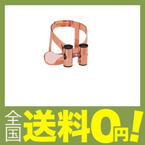 【商品コード:12010750945】M|O(エムオー) 軽く、リードを過度に締め付けないバンドーレ...