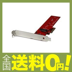 StarTech.com M.2 SSD - PCIe x4 変換アダプタ M.2 NGFF SSD NVMe または AHCI  アダプター PEX4M2E1
