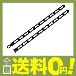 【商品コード:12011169318】安全荷重:10kg 長さ:37~64cm 素材:鉄 バネ付き ...