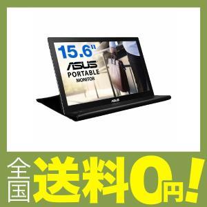 【商品コード:12011341632】15.6インチ HD (1366×768) TNパネル 非光沢...