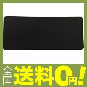 【商品コード:12011810669】サイズ:2X37X88mm