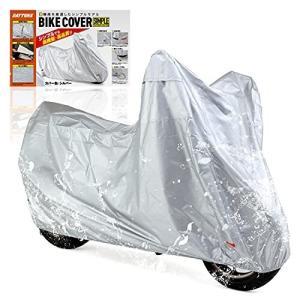 【商品コード:12011867223】カラー:シルバー サイズ:LL 【参考適合モデル】CB1300...