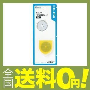 オルファ オルファロータリーカッター 替刃28の関連商品3