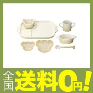 【商品コード:12011924620】サイズ:19.5x42x6.5 素材:ストンーンウェア タイ