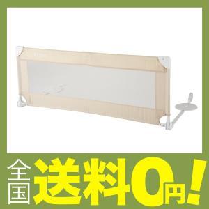【商品コード:12011927046】[本体サイズ] 使用時:W132×D41×H51cm / 収納...