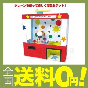 クレーンゲーム貯金箱 shimoyana