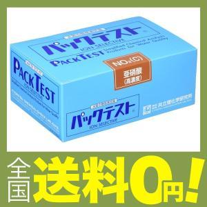 【商品コード:12011932308】原産国:日本 測定項目:亜硝酸(高濃度)/亜硝酸態窒素(高濃度...