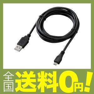 【商品コード:12011964426】使用方法:充電、データ通信 最大出力:2.0A ケーブル長さ:...