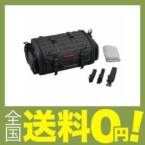 【商品コード:12011968941】容量:33〜42Lサイズ:W490〜610×H225×D275...