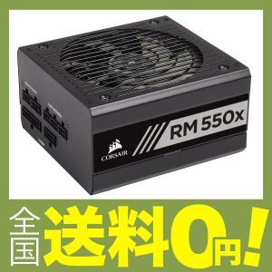 【商品コード:12011975789】PS804 日本正規代理店品 保証10年 80PLUS GOL...