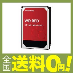 【商品コード:12011978011】フォームファクター:3.5インチ 容量:8TB インターフェー...