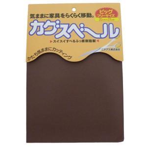 【商品コード:12012455720】製造国:日本 サイズ:約200x270mm