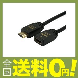 【商品コード:12012458224】包装:ECOビニール袋 メーカー保証1年 Fire TV St...