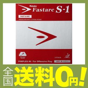 ニッタク(Nittaku) 卓球 ラバー ファ...の関連商品4