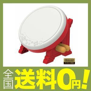 【商品コード:12012481862】Nintendo Switch用 太鼓の達人専用コントローラー...