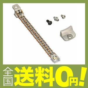 【商品コード:12012513815】Demon Chain専用チェーン一式 取付ネジ付属