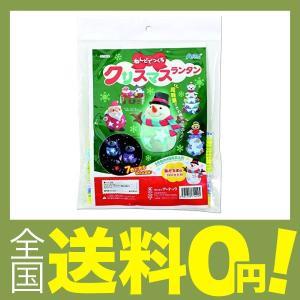 ねんどでつくるクリスマスランタンの関連商品4