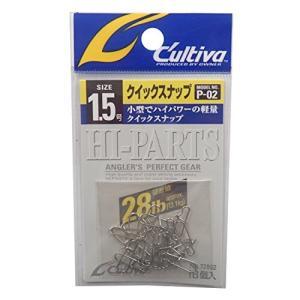 OWNER(オーナー) 72802 P-02 ...の関連商品3