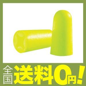 UVEX 耳栓 ウベックス エックスフィット ...の関連商品4