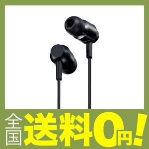 【商品コード:12012738476】新HDドライバーを採用し、ハイレゾ音源の精微な音を忠実に再生。...