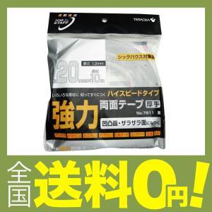 【商品コード:12012780255】原産国:日本 サイズ:厚さ1.2mmX幅20mmX長さ10m ...