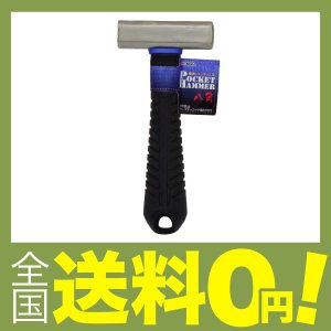 【商品コード:12012825452】製造国:中国 落下防止セーフティコード取付穴付