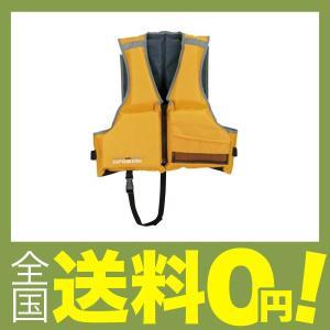 【商品コード:12012825532】適応サイズ : (約)身長/130~150cm、胸囲/65~8...